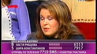 Реалити-шоу ГОЛОД 36