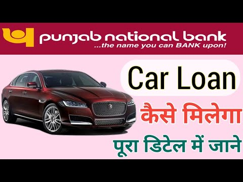 Pnb Bank Se Car Loan Kaise  Milega | How To Take A Car Loan From A Bank? Tips Episode