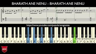 BHARAT ANE NENU - THE SONG OF BHARAT ( HOW TO PLAY ) MUSIC NOTES