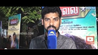 Kaval movie press meet - Actor Vimal Talk about Movie