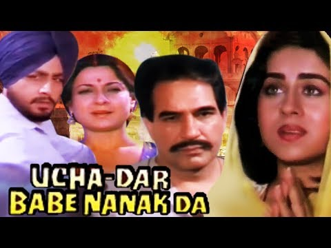 Ucha Dar Babe Nanak Da Full Movie | Superhit Punjabi Movie | Gurdas Maan