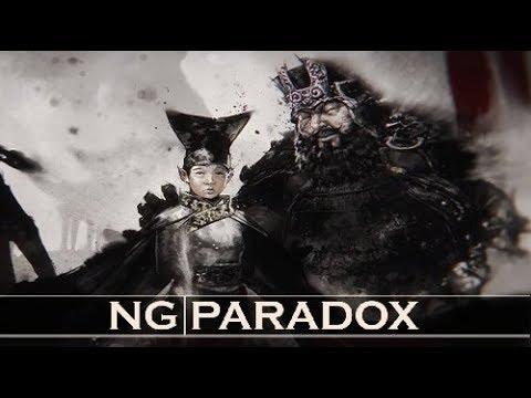 Total War Three Kingdoms Lore | Dong Zhuo