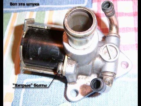 Чистка клапана холостого хода на Mazda Demio