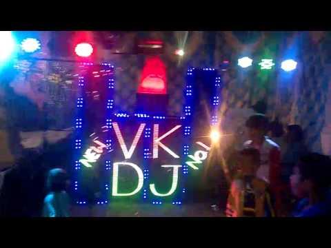 VK DJ No..1