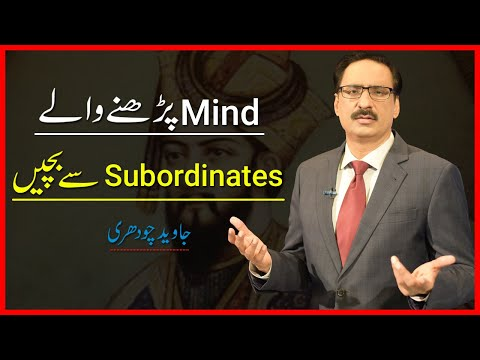 Kal Tak with Javed Chaudhry - Monday 20th September 2021