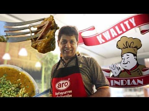 BEST INDIAN FOOD IN THAILAND थाईलैंड में सबसे अच्छा भारतीय भोजन