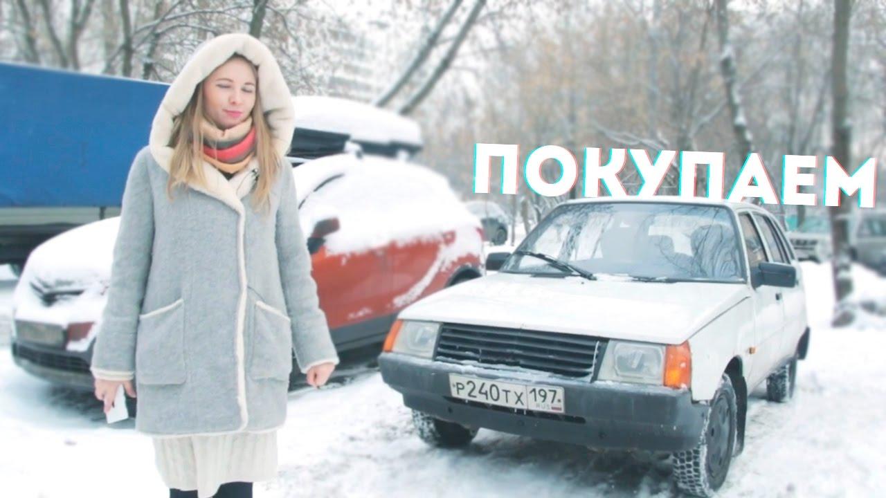БЛОНДИНКА ПОКУПАЕТ ТАЗ за 15.000 РУБ.