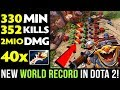 NEW WORLD RECORD IN DOTA 2! 5 Hours 30 Min LONGEST GAME, 40x RAPIER, 400k+ GOLD Advantage - WTF DOTA
