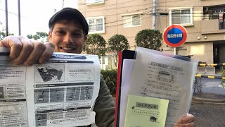 Japanese Drivers License Exam Info & Tips