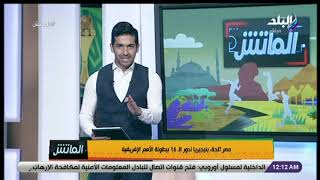 الماتش - هاني حتحوت : قرار استبعاد عمرو وردة من المنتخب «مثالي»