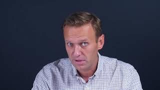 Навальный Квартира мамочки чиновника за 230 миллионов