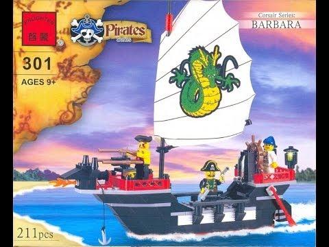 Ausini конструктор пиратский корабль купить детские товары по выгодным ценам в интернет-магазине ozon. Ru. Большие фотографии, подробные описания, отзывы родителей представлены на сайте. Доставка осуществляется по москве и в другие города россии курьером или почтой.