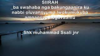 SIIRAH_ba swahaba nga bakungaanira ku nabbi oluvannyuma lwokumukuba ammannyo_Shk muhammad Ssali jnr thumbnail