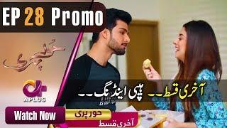 Hoor Pari - Last Episode Promo | Alizeh Shah | Aplus Dramas