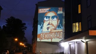 GOBO проектор LED - самодельная проекция на стены зданий для наружной рекламы.