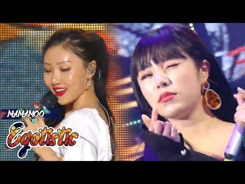 [HOT]MAMAMOO -  Egotistic, 마마무 - 너나 해 Show Music core 20180811