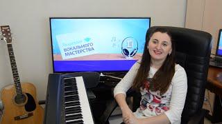 Объем голоса в академическом и итальянском вокале