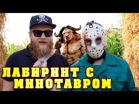 Видео Вулкан казино беларусь