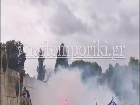 Ένταση και χρήση χημικών στο συλλαλητήριο για τη Μακεδονία