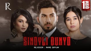 Sinovli dunyo (o'zbek serial) | Синовли дунё (узбек сериал) 1-qism
