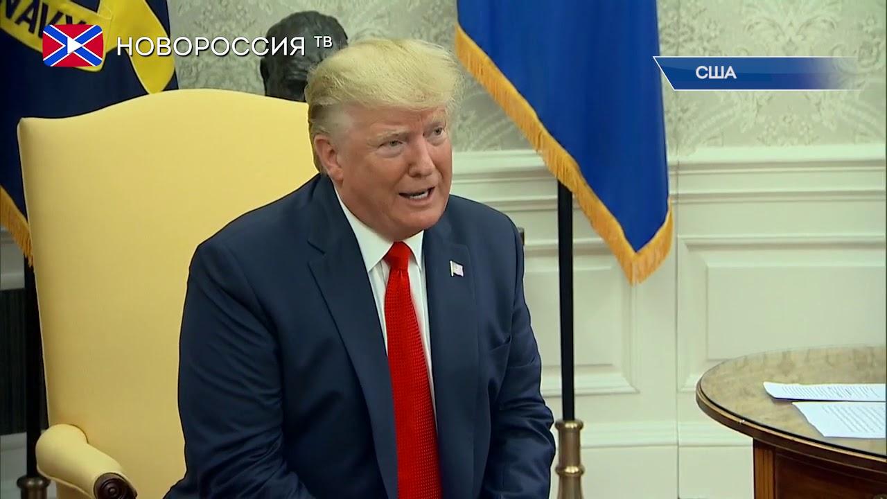 Новости на «Новороссия ТВ» 12 сентября 2019 года