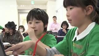 CodeMonkey(コードモンキー)を使ったプログラミングコンテスト - 「とよプロ2017 チャンピオンシップ」2017/12/17@愛知県豊橋市