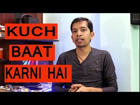 Kuch Baat Karni Hai - Master Tricks Technology Advice