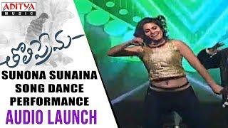 Sunona Sunaina Dance Performance @ Tholi Prema Audio Launch || Varun Tej, Raashi Khanna || SS Thaman