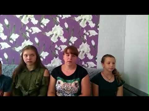 Семья погибшего из Ессентуков