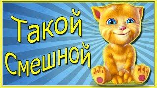 Кошки Мультик для детей  Поздравление