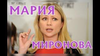 Мария Миронова (II) - биография, личная жизнь. Актриса сериала Садовое Кольцо