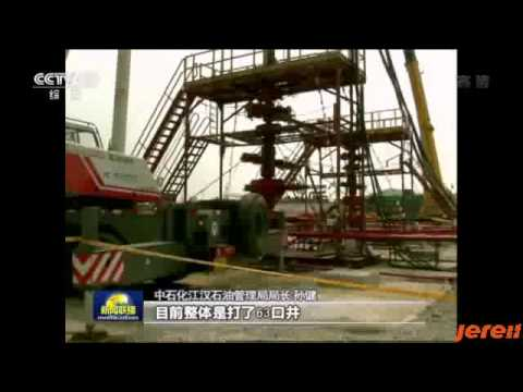Jereh Joins in China's First Shale Gas Exploration