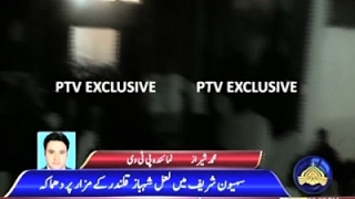 Raw: Suicide Bomb Kills At Least 35 In Pakistan