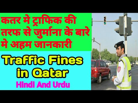 Driving Rules And Regulations In Qatar  Qatar Traffic Violations Penalty  Traffic Violation In Qatar