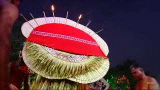Thayyam Kalliyyatam Mavichery 2017 PROMO