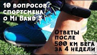 видео Xiaomi MiBand - удобный Фитнес браслет для занятий спортом