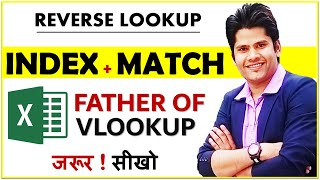Index + Match Function in Excel - Father of Vlookup || Best Ever Explanation in Hindi