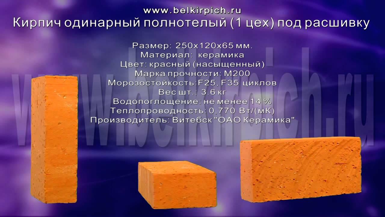 В этом разделе сайта вы сможете выбрать и купить печной кирпич по хорошей цене в москве от печного центра ясенево.