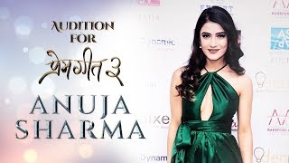 Download Video Audition For Premgeet 3 || Anuja Sharma || MP3 3GP MP4