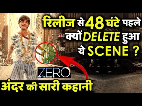 Zero Makers Did a Big Change in one Scene just Before Release
