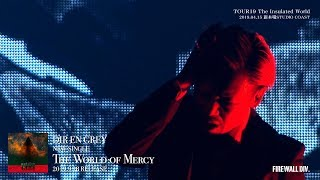 DIR EN GREY - NEW SINGLE『The World of Mercy』(2019.9.18 RELEASE) 特典映像 Trailer