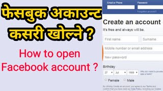 How to Create New Facebook Account Step by Step in nepali  in Android Mobile   2017