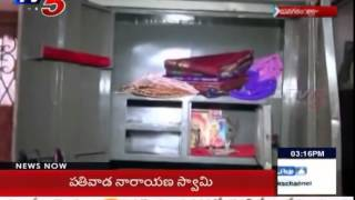 Thieves Robbed Money & Gold in 3 Houses | Vizianagaram : TV5 News