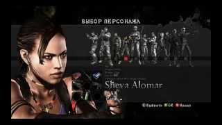 Resident Evil 5: Gold Edition  обзор PC