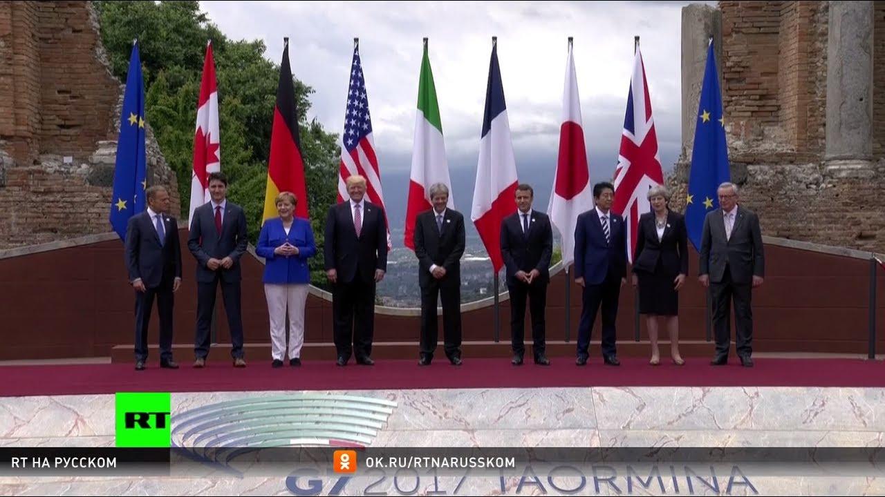 Трамп не желает тесно сотрудничать с Европой — эксперт об итогах саммита G7