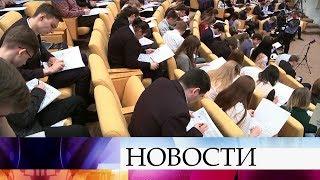 По всей России проходит тест на тему Великой Отечественной войны.