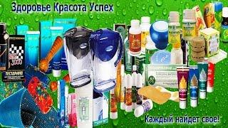 Здоровье, красота, экология - умное Потребление - Компания АРГО