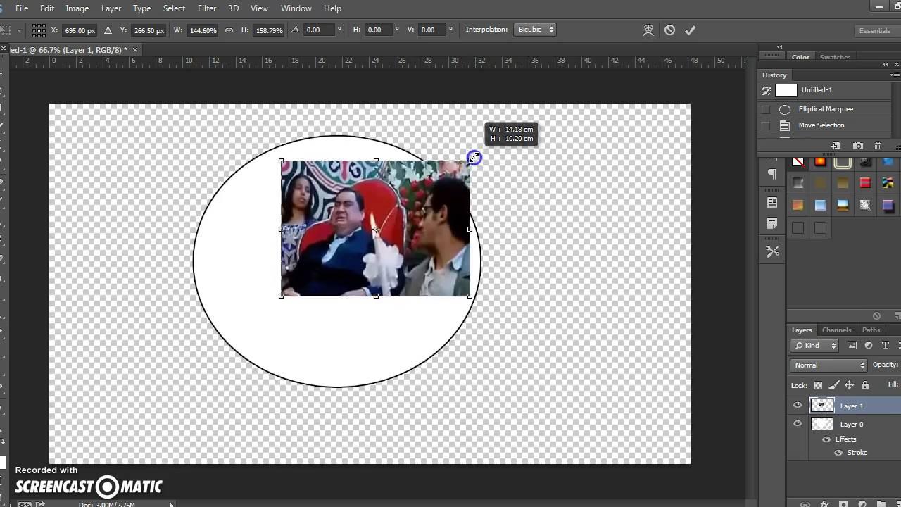 كيفية تحميل برنامج فوتوشوب