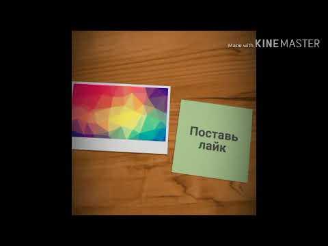 Текст песни Улыбайся. Караоке. Исправленный.