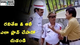 Comedy Scene Of The Day 605 || Telugu Movies Back To Back Comedy || Shalimarcinema